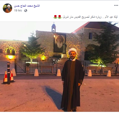 san charbel islam